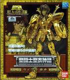 BANDAI SAINT SEIYA CLOTH MYTH   GOLD LIBRA DOHKO FIGURE