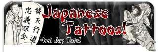 400 Japanische Tattoos Gratis Tattoo Guide schneller DOWNLOAD