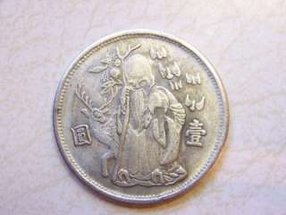 CHINA Chinese Crane and Deer Lucky Dollar the God of Longevity Buddha