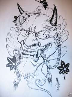 NEW book by HORIMOUJA   HANNYA MASKS tattoo outlines