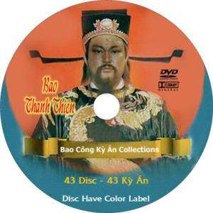 Bao Thanh Thien (Bao Cong Ky An) 43 Dvd Collection, 43 Ky An W/Full