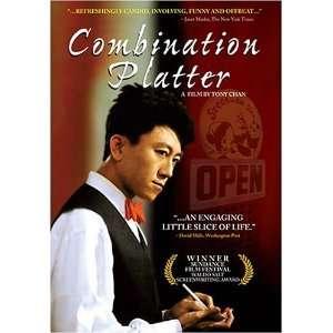 Combination Platter: Jeffrey Lau, Coleen OBrien, Lester