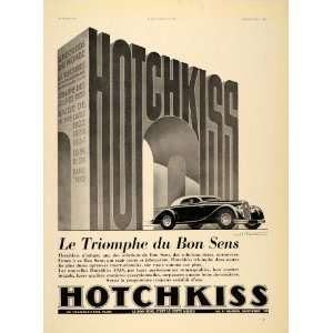 1935 French Ad Vintage Hotchkiss Car Records Alexis Kow