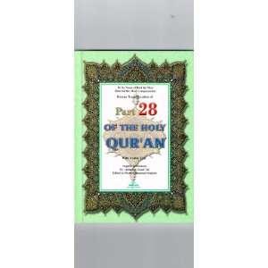 Holy Koran P. 28 (9781870582162) Ali Yusuf Abdullah