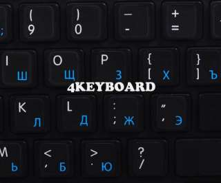 MAC ENGLISH RUSSIAN KEYBOARD STICKER BLACK