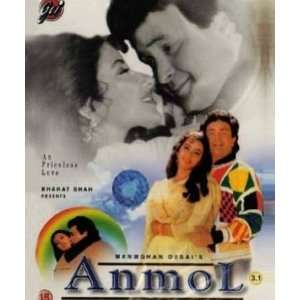 Anmol (1993) (Hindi Comedy Film / Bollywood Movie / Indian