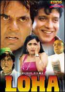 LOHA DVD Dharmendra, Mithun Chakraborty, HINDI DVD LOHA