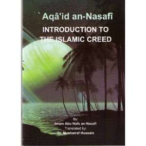 Arabic english: Imam Abu Haf an Nasafi, Dr. Musharraf Hussain: Books